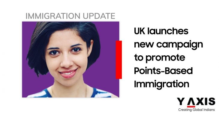 UK starts a new campaign for its business sector